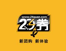 """24券上演""""空城计"""""""